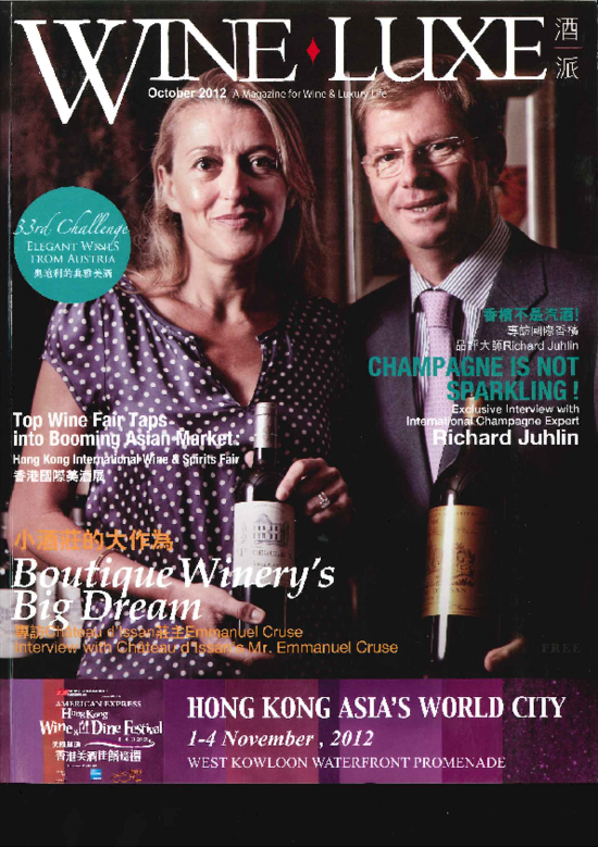 "Cover ""Wine Luxe"""
