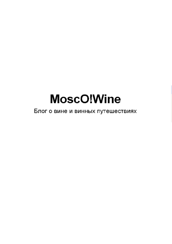 "Cover ""Moscowine"""